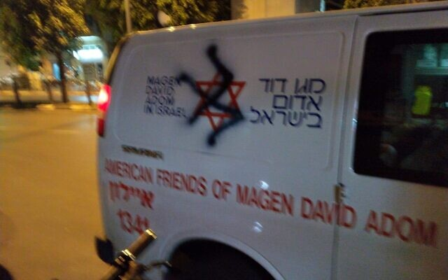 A swastika painted on a Magen David Adom ambulance in Tel Aviv on November 15, 2019. (courtesy MDA)