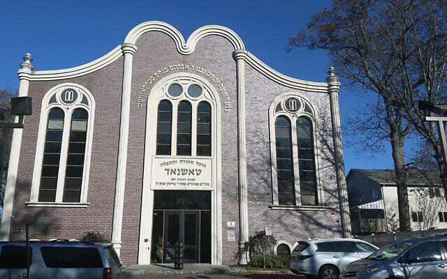 The Toshnad Heichel Torah Utfila  synagogue in Ramapo, New York, near where a teacher was stabbed a day earlier, on November 21, 2019. (Ben Sales/JTA)