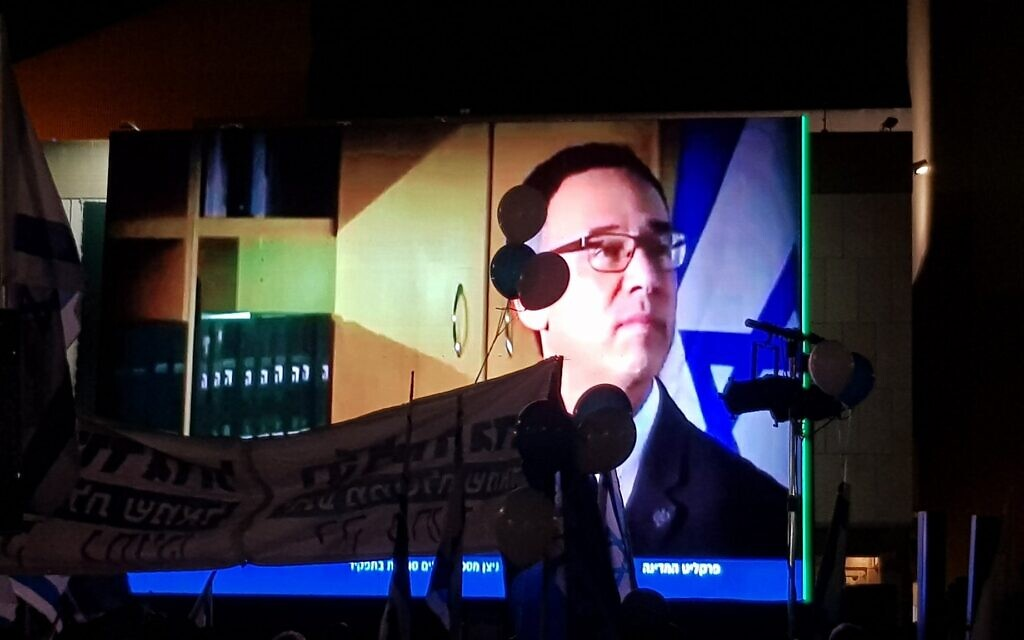 An image of State Prosecutor Shai Nitzan on screen during a rally in support of Prime Minister Benjamin Netanyahu in Tel Aviv on November 26, 2019. (Raoul Wootliff/Times of Israel)