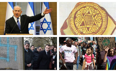 Clockwise from top left: Prime Minister Benjamin Netanyahu speaks on November 20, 2019 (AP Photo/Oded Balilty); bottom of a vessel decorated with a hexagram (Star of David) from ancient Bulgaria (courtesy Dr. Mirko Robov); Swedish environmental activist Greta Thunberg, center, during the Climate Strike global protest, September 20, 2019 in New York. (AP Photo/Eduardo Munoz Alvarez); French President Emmanuel Macron looks at a grave vandalized with a swastika during a visit to the Jewish cemetery in Quatzenheim, February 19, 2019 (Frederick Florin/Pool/AFP).