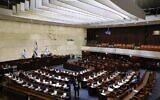 A general view of the Knesset in Jerusalem on December 11, 2019. (Menahem Kahana/AFP)