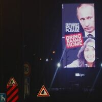 A picture taken in Tel Aviv on December 12, 2019, shows a billboard bearing portraits of Russian President Vladimir Putin and Naama Issachar, an Israeli-American citizen imprisoned in Russia for drug offenses. (Jack Guez/AFP)