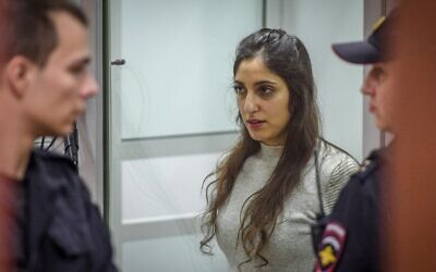 Israeli-American Naama Issachar, jailed for drug smuggling, attends her appeal hearing at the Moscow Regional Court on December 19, 2019. (Kirill Kudryavtsev/AFP)