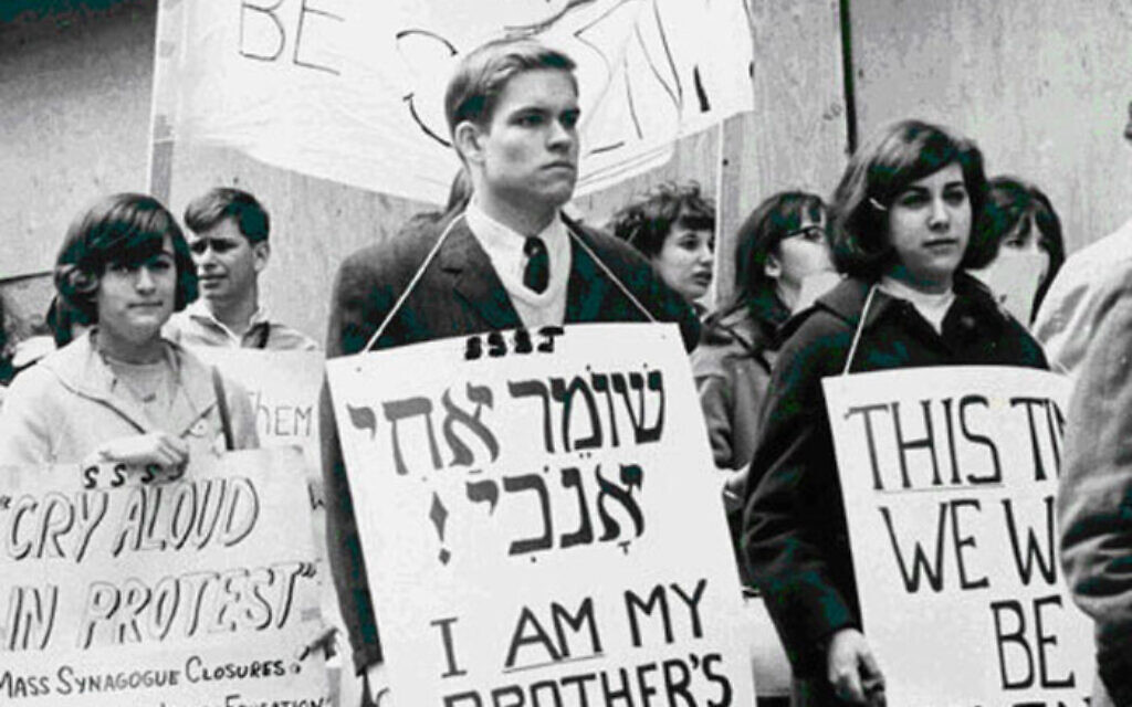 A 1960s Student Struggle for Soviet Jewry protest. (Courtesy of Yeshiva University Archives, Student Struggle for Soviet Jewry Collection)