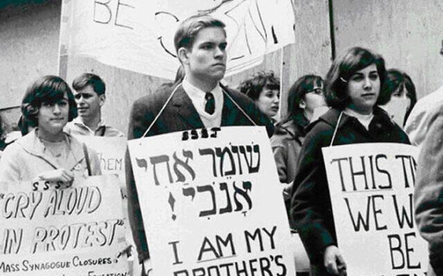 A 1960s Student Struggle for Soviet Jewry protest. (Courtesy of Yeshiva University Archives, Student Struggle for Soviet Jewry Collection)