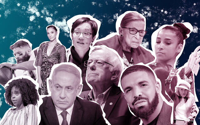 Dozens of Jewish figures had enormous impacts on the 2010s. (Getty Images/Photo illustration by Grace Yagel/via JTA)