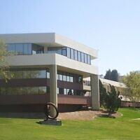 American Jewish University in Bel Air, California. (Wikimedia/Cbl62 CC BY-SA 3.0)