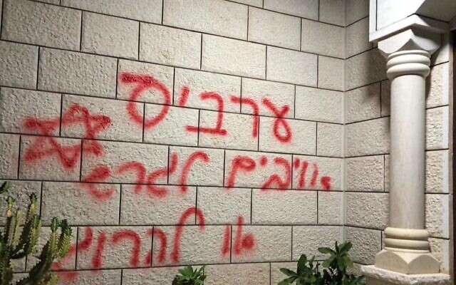 A vandalized building in the Arab Israeli town of Manshiya Zabda, December 12, 2019. The graffiti says: 'Arabs are enemies, expel or kill' (Israel Police)