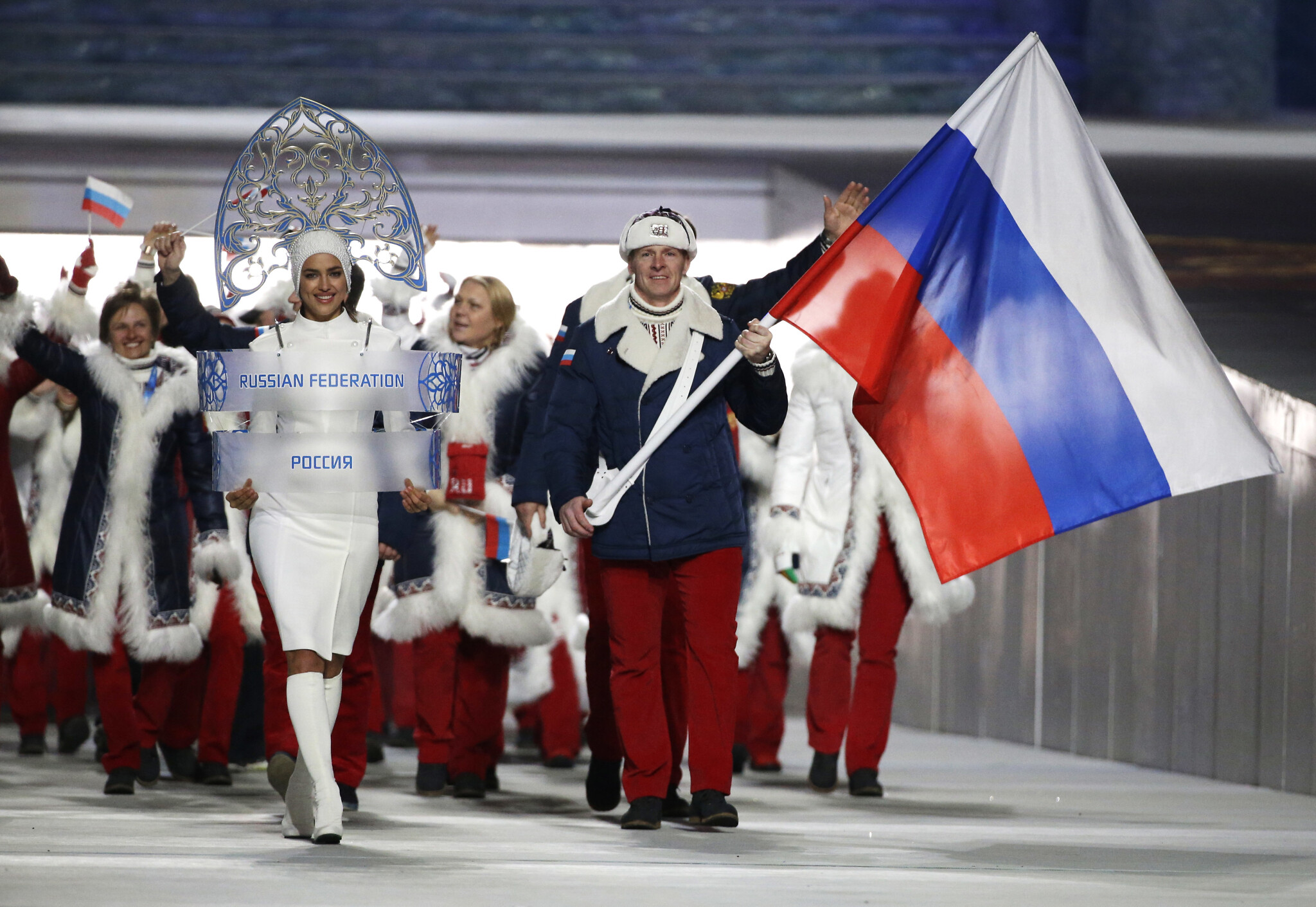 Russian Federation protests anti-doping agency's ban