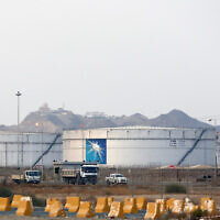 This September 15, 2019 file photo, shows storage tanks at the North Jiddah bulk plant, an Aramco oil facility, in Jiddah, Saudi Arabia. (AP Photo/Amr Nabil, File)