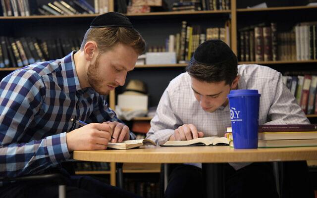 Trump's anti-Semitism order raises tough issue of defining prejudice