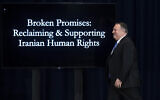 US Secretary of State Mike Pompeo arrives to deliver remarks on human rights in Iran at the State Department in Washington, December 19, 2019. (AP Photo/Matt Rourke)