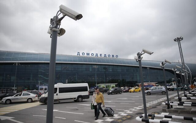 This photo from May 17, 2015, shows the Domodedovo Airport in Moscow, Russia. (AP Photo/Pavel Golovkin, file)