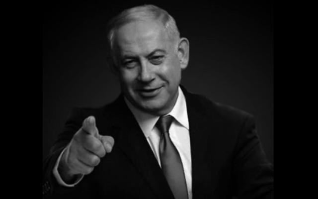 A new campaign ad posted to Prime Minister Benjamin Netanyahu's social media accounts on December 22, 2019. (Screen capture: Facebook)