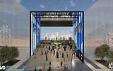 Concept art showcasing the Israeli pavilion at the upcoming Expo 2020 in Dubai. (Screenshot)