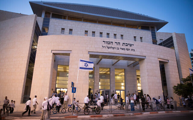People outside the Har Hamor Yeshiva in the neighborhood of Har Homa, Jerusalem, August 22, 2017. (Yonatan Sindel/Flash90)