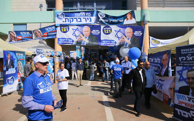 Illustrative: Likud supporters outside the Ashdod Likud branch during a primaries vote on February 5, 2019. (Flash90)
