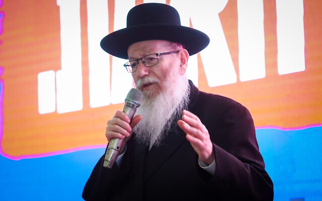 Deputy Health Minister Yaakov Litzman at an election night event in Petah Tikva for his United Torah Judaism party, September 18, 2019. (Shlomi Cohen/Flash90)