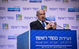 "Prime Minister Benjamin Netanyahu speaks at the conference of the Israeli newspaper ""Makor Rishon"" at the International Convention Center in Jerusalem, December 8, 2019. (Yonatan Sindel/Flash90)"