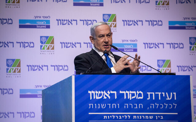 "Prime Minister Benjamin Netanyahu speaks at the conference of the Israeli newspaper ""Makor Rishon"" at the International Convention Center in Jerusalem, December 8, 2019. (Yonatan Sindel/Flash90)"