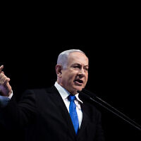 Prime Minister Benjamin Netanyahu speaks at the conference of the Israeli newspaper 'Makor Rishon,' at the International Convention Center in Jerusalem, December 8, 2019. (Yonatan Sindel/ Flash90)