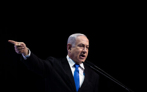 Prime Minister Benjamin Netanyahu at the conference of the Israeli newspaper Makor Rishon at the International Convention Center in Jerusalem, December 8, 2019. (Yonatan Sindel/Flash90)
