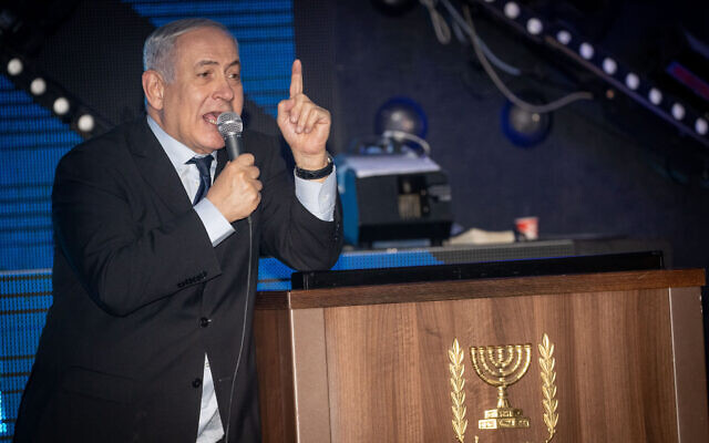 Prime Minister Benjamin Netanyahu attends a support rally in Jerusalem, ahead of the Likud primaries later this week. December 22, 2019. (Yonatan Sindel/Flash90)