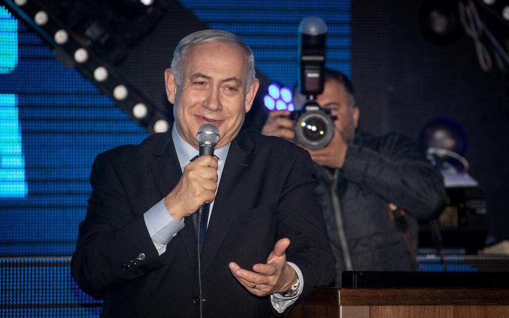 Prime Minister Benjamin Netanyahu speaks at a rally in Jerusalem on December 22, 2019, ahead of the December 26 Likud leadership primaries (Yonatan Sindel/Flash90)