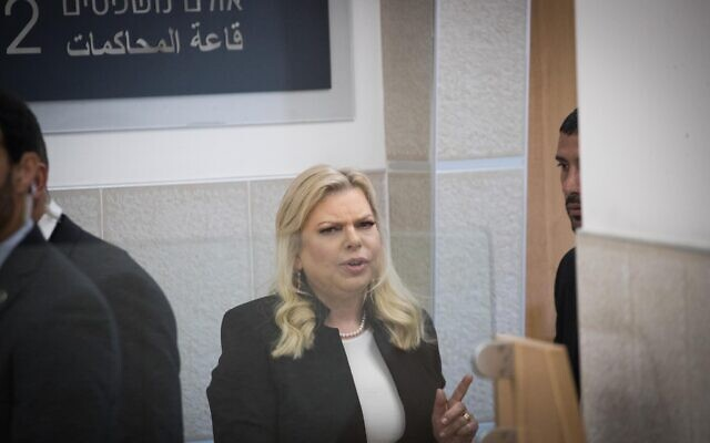 Sara Netanyahu, wife of Prime Minister Benjamin Netanyahu, leaves after a court hearing at the Jerusalem District Labor Court, in lawsuit against her by a former employee at the Prime Minister's Residence, December 23, 2019. (Yonatan Sindel/Flash90 )
