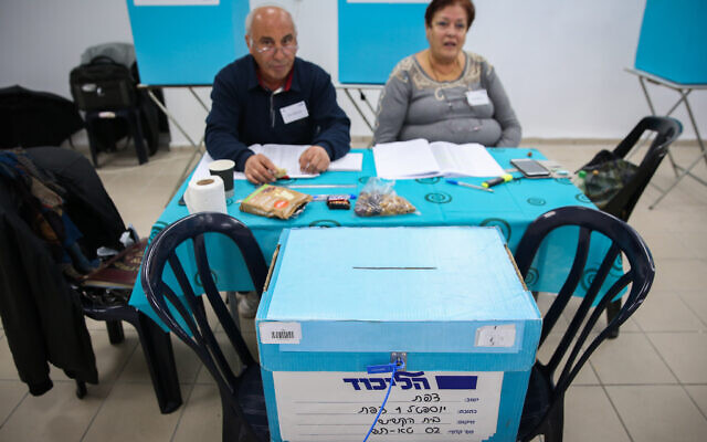 A Likud polling station in Tzfat during the Likud leadership primary on December 26, 2019. (David Cohen/Flash90)