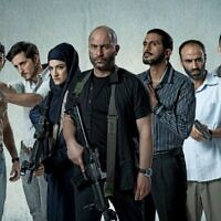 The cast of the Israeli series 'Fauda,' which is available on Netflix. (Ohad Romano/via JTA)