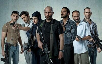 The cast of 'Fauda.' (Ohad Romano/via JTA)