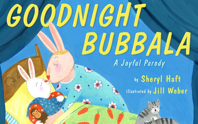 'Goodnight Bubbala' puts a Yiddish spin on 'Goodnight Moon,' the beloved bedtime classic. (Penguin Random House/via JTA)
