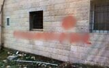 Graffiti sprayed on wall in hate crime discovered in Shuafat, East Jerusalem on December 9, 2019 (Israel Police)