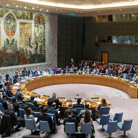 Illustrative: The UN Security Council holds a meeting on the Middle East, including the Palestinian question, November 20, 2019 at United Nations headquarters. (AP Photo/Mary Altaffer)