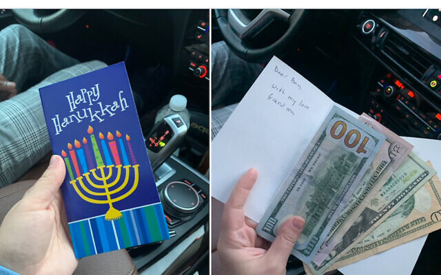 Josh Israel uploaded to Twitter photos of a lost Hanukkah card to track down its recipient. (Josh Israel/Twitter)