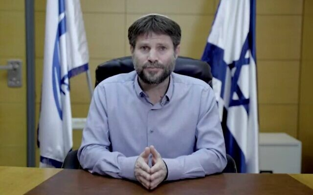 National Union chairman Bezalel Smotrich makes a video statement on December 31, 2019. (Screen capture/National Union)