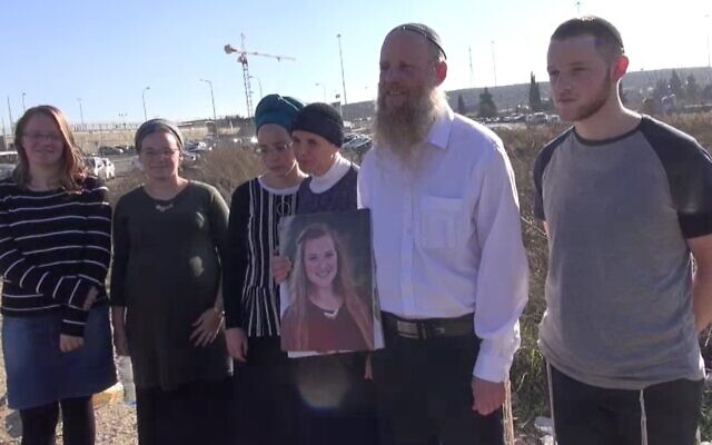 The family of Rina Shnerb (pictured in the center) address reporters outside the Ofer military prison on December 18, 2019. (Screen capture/Arutz 7)