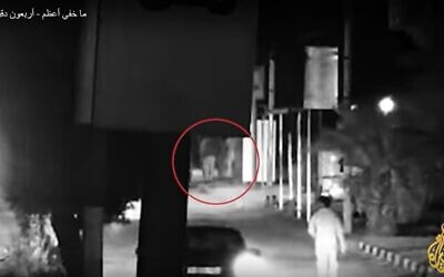 An image taken from an Al Jazeera documentary released in December 2019, detailing a botched Israeli intelligence raid in the Gaza Strip a year earlier. (screen capture: YouTube)