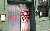 Anti-Semitic graffiti in the Hampstead neighborhood of northwest London, photographed on December 29, 2019. (Twitter screen capture)