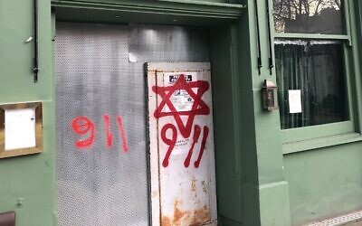 Anti-Semitic graffiti in the Hampstead neighborhood of northwest London, photographed on December 29, 2019. (Twitter screen capture)