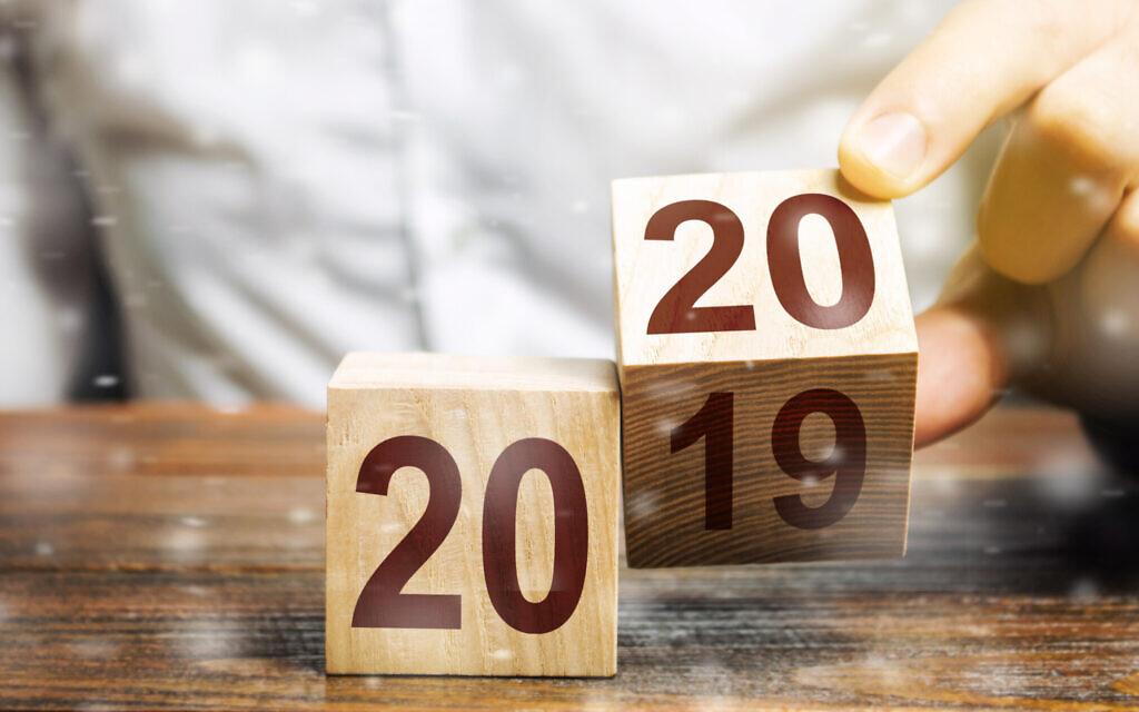 Illustrative image of the new year, end of the decade (Andrii Yalanskyi)