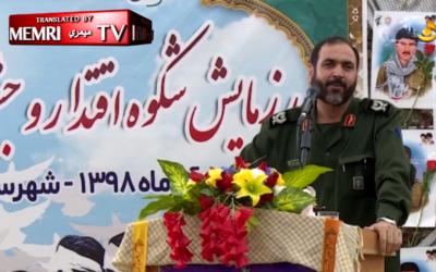 IRGC General Allahnoor Noorollahi in a speech at Bushehr in southern Iran on November 29, 2019, broadcast on Bushehr TV. (MEMRI screen capture)