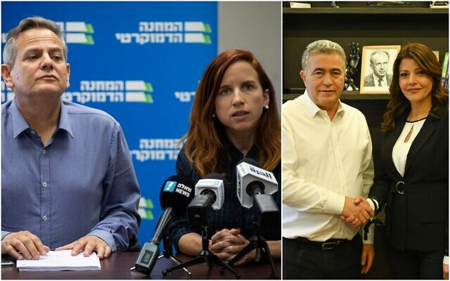 (Left side) Democratic Camp party leaders Nitzan Horowitz and Stav Shafir at faction meeting at the Knesset, the Israeli parliament in Jerusalem, on November 4, 2019. (Hadas Parush /Flash90) (Right side) Labor party head Amir Peretz, left, and Gesher party chair Orly Levy-Abekasis, right, announce they will again run together in parliamentary elections in March 2020, on December 15, 2019. (Courtesy Labor-Gesher)