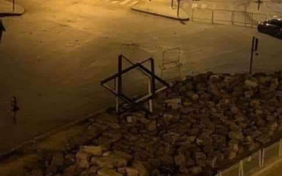 A photo that went viral on social media shows a statue in a central Beirut square that, from a specific angle, resembles as Star of David (Courtesy)
