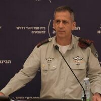 IDF Chief of Staff Aviv Kohavi speaks at a conference in memory of former IDF chief of staff Amnon Lipkin-Shahak at the Interdisciplinary Center in Herzliya on December 25, 2019. (Israel Defense Forces)