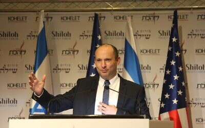 Defense Minister Naftali Bennett addressing a conference celebrating US Secretary of State Mike Pompeo's declaration about the legality of West Bank settlements in Jerusalem, December 8, 2019 (courtesy Kohelet Policy Forum)