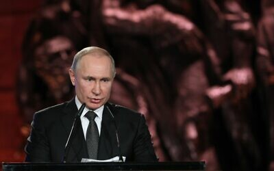 Russian President Vladimir Putin delivers a speech during the Fifth World Holocaust Forum at the Yad Vashem Holocaust memorial museum in Jerusalem on January 23, 2020. (Abir Sultan/Pool/AFP)