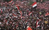 Thousands of Iraqis, waving national flags, take to the streets in central Baghdad on January 24, 2020 to demand the ouster of US troops from the country (AHMAD AL-RUBAYE / AFP)