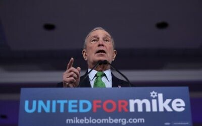 Democratic presidential candidate former New York City Mayor Mike Bloomberg speaks during a United for Mike, event held at the Aventura Turnberry Jewish Center and Tauber Academy Social Hall on January 26, 2020 in Aventura, Florida.   (Joe Raedle/Getty Images/AFP)